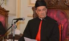 الراعي للجالية اللبنانية في بوخارست: انتم تساهمون بنمو هذه الدولة