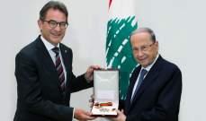 الرئيس عون التقى سفير ألمانيا بزيارة وداعية لمناسبة انتهاء مهامه في لبنان