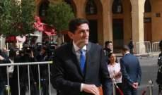 اسحق: لا داعي لأي اجتماعات فولكلورية غير عملية لخروج لبنان من الأزمة