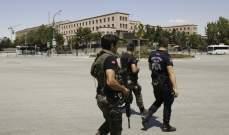 الأمن العام التركي: إيقاف 19 مشبوهاً في أضنة بإطار مكافحة تنظيم داعش