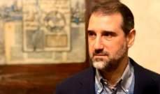 """مصادر سورية تنفي لـ""""النشرة"""" خبر وفاة رجل الاعمال رامي مخلوف"""