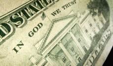 ..هل دخل الدولار مرحلة الأفول؟