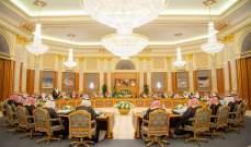 حكومة السعودية رحبت بتشكيل اللجنة الدستورية بسوريا: ندعم المسار السياسي لإنهاء الأزمة