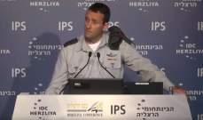 قائد القوات الجوية الاسرائيلية: سنخوض أي حرب ضد حزب الله