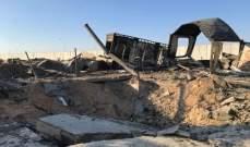 التحالف بقيادة أميركا: هجوم بطائرات مسيرة يستهدف قاعدة عين الاسد بالعراق