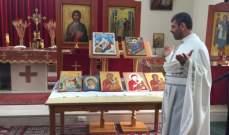 المحترف الفني لكتابة الايقونات- جعيتا يقيم قدّاسا تخلله رتبة تكريس الايقونات
