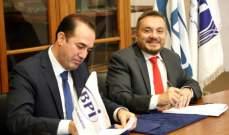 """إتفاق تعاون بين شركة """"بنتا"""" وجامعة القديس يوسف"""