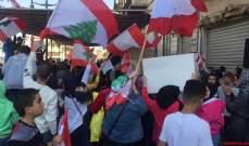 النشرة: تجمع عدد من المحتجين في ساحة المطران ببعلبك استعدادا للاعتصام داخل قلعة بعلبك