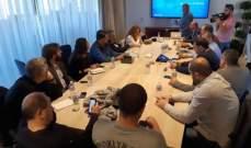 وفد غرفة التجارة الأميركية اللبنانية تابع لقاءاته في سيلكون فالي