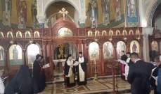 البطريرك العبسي ترأس الصلاة باليوم العالمي للعناية بالخليقة بحاريصا