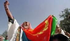 رويترز: نحو 156 شخصاً لقوا حتفهم في احتجاجات شهدتها إثيوبيا بعد مقتل مغنٍّ مشهور