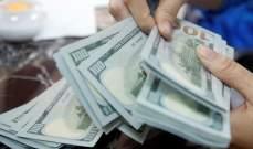 الجمهورية: المؤسسات المالية الدولية وجهت نصائح مستعجلة للطبقة السياسية في لبنان