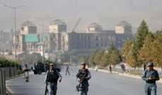 مقتل 9 تلاميذ أفغان إثر انفجار أثناء توجههم إلى المدرسة بولاية تخار شمالي البلاد