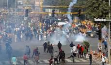قطع الإنترنت موقتا عن عدد من أحياء العاصمة الهندية نيودلهي بسبب احتجاجات