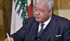 المشنوق: لاحترام قانون الانتخابات وخصوصا تنظيم الحملات الإعلامية