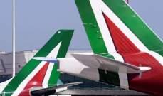 وزير الصناعة الإيطالي يمدد مهلة إنقاذ أليطاليا إلى 15 تموز