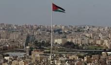 الخارجية الإسرائيلية: تعين إيتان سوركيس سفيرا جديدا لنا في الأردن