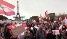 وقفات تضامنية للمغتربين اللبنانيين في الخارج مع الحراك الشعبي اللبناني