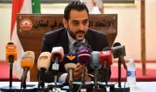 محمد أبو حيدر: الدعم باق لمساعدة المواطنين في الايام الصعبة