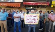 مسيرة إحتجاجية في النبطية رفضاً لأزمة البنزين والمازوت