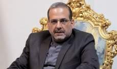 الأمن القومي الإيراني: بولتون يفتقد للفهم العسكري والأمني