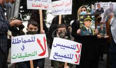 تحرك لأهالي شهداء مرفأ بيروت أمام قصر العدل
