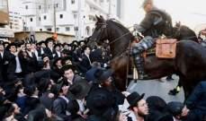 قوات من الشرطة الإسرائيلية اقتحمت المسجد الأقصى واعتقلت عددا من مصلين