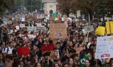 الآلاف تظاهروا في مدن أوروبية عدة احتجاجا على التغير المناخي