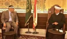 دريان استقبل السفير المصري وبحث معه بأخر المستجدات على الساحة اللبنانية