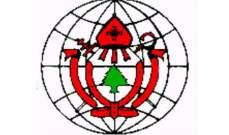 الاتحاد الماروني العالمي دان التطاول على الراعي ودعا للمشاركة في مسيرة على نية إنقاذ لبنان