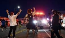 سلطات واشنطن تقلص ساعات حظر التجوال مع تقلص أعمال العنف