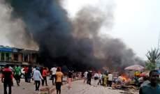 سقوط 9 قتلى في انفجار عند الحدود بين نيجيريا والكاميرون