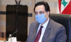 مصاد دياب للـMTV: لا يزال على موقفه من رفض تفعيل حكومته