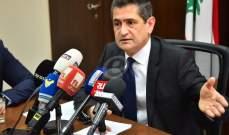 قيومجيان: ليس الحريري من سيعين الوزراء المسيحيين وجميعهم مسؤولون عن التعطيل
