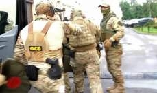 الأمن الروسي: تفكيك خلية إرهابية من 6 أفراد تابعين لداعش بأنحاء البلاد