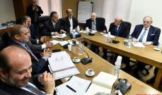 لجنة الإدارة بدأت درس إقتراح القانون الرامي الى تعديل قانون العقوبات