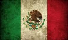 مقتل ما لا يقل عن ثمانية أشخاص بهجوم مسلح على مقهى في المكسيك
