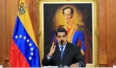 """مادورو تعهّد بإظهار """"حسن النية"""" قبل بدء المحادثات المقررة في النروج مع المعارضة"""