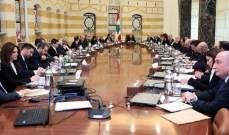 """""""NBN"""": جلسة لمجلس الوزراء الإثنين المقبل عند الساعة 11:30 في قصر بعبدا"""