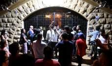 وقفة إحتجاجية أمام منزل رئيس جمعية المصارف سليم صفير
