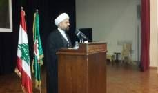 الشيخ أحمد قبلان: على الحكومة البدء بمشروع أمن قومي له علاقة بالأمن الغذائي