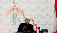 جمعية المياثيق الخيرية الاسلامية اطلقت اعمالها في الشمال برعاية مفتي جبيل الشيخ اللقيس