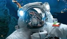 الامارات تستضيف مؤتمرا عالمياً فضائيا في العام 2020