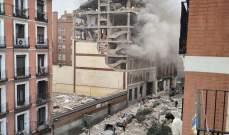 سكاي نيوز: سماع دوي انفجار في وسط العاصمة الإسبانية مدريد