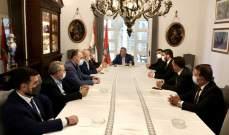 الديمقراطي اللبناني: التدقيق الجنائي والإصلاحات الحقيقية خطوات ضرورية لوقف الإنهيار الحاصل
