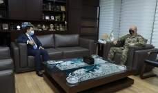 قائد الجيش تداول مع النائب الأول لحاكم مصرف لبنان في شؤون مختلفة