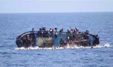 الاناضول: السلطات التركية ضبطت 107 مهاجرا في ولاية أيدين غربي البلاد