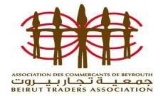 الجمهورية: جمعية تجار بيروت حملت إلى سلامة ورقة مطالب تحذر من إقفال عدد كبير من المؤسسات