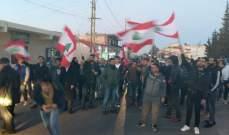 النشرة: وقفة لأهالي البقاع الشمالي احتجاجا على حرق خيمة الثورة في بلدة الزيتون
