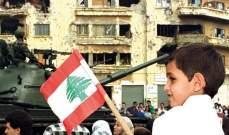 بعض المسؤولين في وطني لبنان ألغوا معنى الانسانية